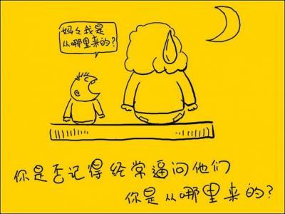漫画 感动/
