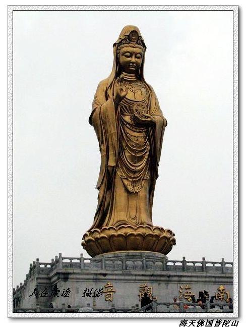 海天佛国普陀山(1)