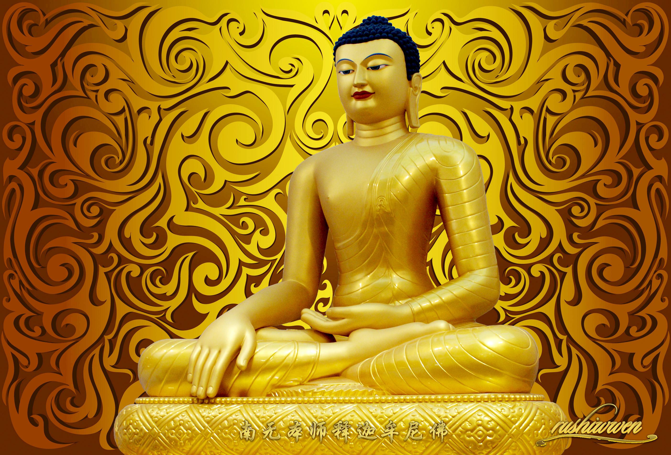 释迦牟尼佛佛像,共计25张